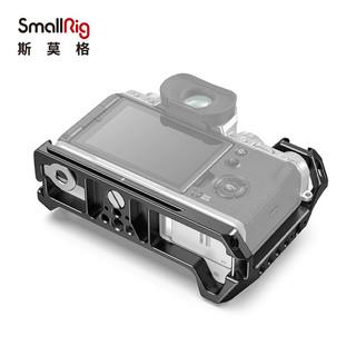 斯莫格 SmallRig 2808富士XT4兔笼套件相机单反配件竖拍全包cage防刮花
