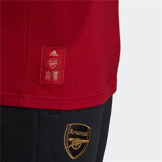 adidas 阿迪达斯 阿森纳 新年特别款 男子运动T恤 FH7893 红色 L