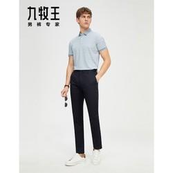 JOEONE 九牧王 TBV1A20123 男士休闲裤