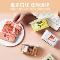 直播专享:猪掌门 火腿午餐肉罐头198g*3罐