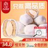 枣粮先生奶枣巴旦木杏仁夹心新疆红枣网红零食独立包装奶芙奶酪枣