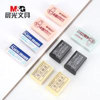 M&G 晨光 AXPNO787 橡皮擦 花色 12个组合装