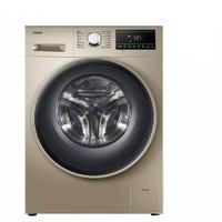 Haier 海尔 EG10012B939GU1 变频滚筒洗衣机 10kg 香槟金
