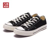 VANCL 凡客诚品 中性 nUP3X2bON9A /高帮 / 低帮 帆布鞋
