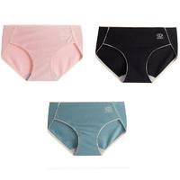纯棉内裤女 黑色+粉色+墨绿色 L 多款可选