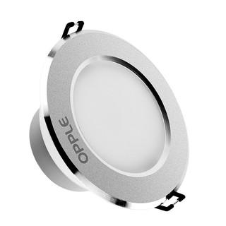 OPPLE 欧普照明 led筒灯3w超薄洞灯孔灯客厅吊顶天花灯过道桶灯嵌入式射灯