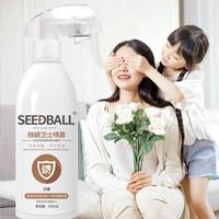 洗得宝  植物除螨喷雾剂 500ml