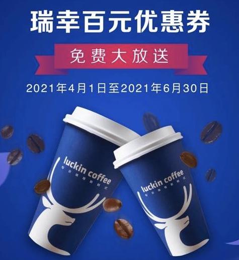 4月22日自带杯去星巴克免费喝中杯新鲜滴滤咖啡