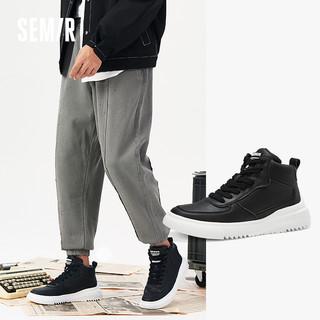 Semir 森马 16079411007 男士板鞋