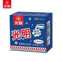 Bright 光明 奶砖香草味冰淇淋 115g*4盒