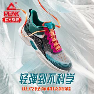 匹克 氢弹科技跑鞋轻弹运动鞋男鞋2020春季情侣款出游踏青运动休闲鞋跑步鞋 黑色/天极蓝 42