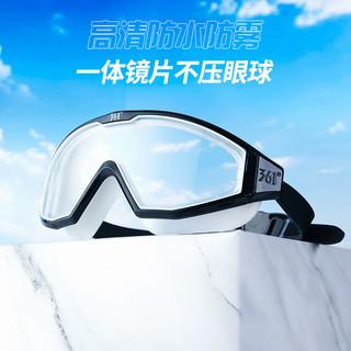 361泳镜防水防雾高清男女大框潜水近视泳帽泳镜套装游泳眼镜装备 黑色