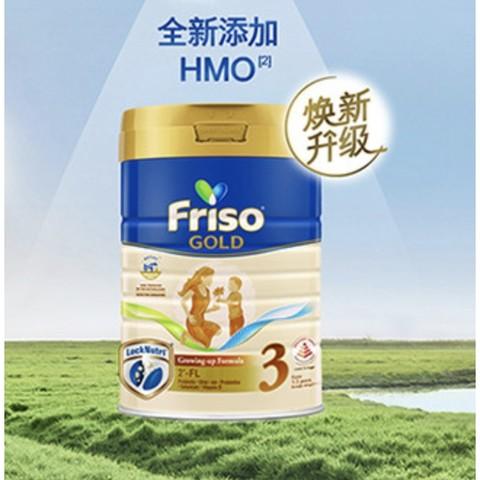 Friso 美素佳儿 婴幼儿配方奶粉 3段 900g