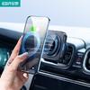 亿色(ESR)车载手机支架 magsafe车载磁吸无线充电器 7.5W快充出风口车用导航支架汽车用品 适用苹果12系列
