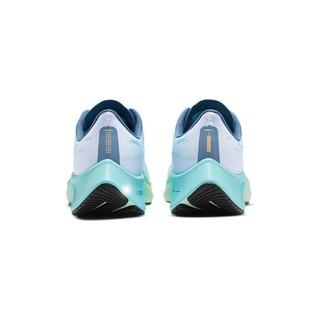 NIKE 耐克 Air Zoom Pegasus 37 女子跑鞋 CZ8692