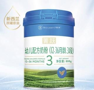 BELLAMY'S 贝拉米 菁跃有机婴幼儿配方牛奶粉 3段 800g/罐