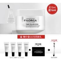 FILORGA 菲洛嘉 焕龄时光系列焕龄时光眼霜 15ml (赠眼霜4ml*4)