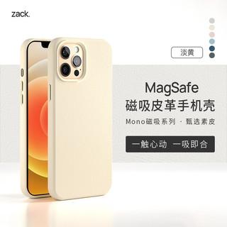 Zack扎克 苹果12手机壳MagSafe磁吸iPhone12ProMax全包防摔皮革超薄保护套12ProMax【淡黄】6.7英寸