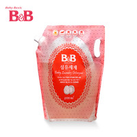 B&B 保宁  婴幼儿服装洗衣液 袋装 2100ml*3袋