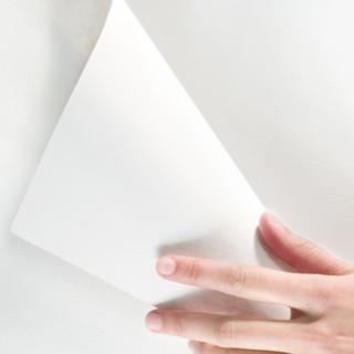 deli 得力 3562 A4复印纸 70g 100张/包