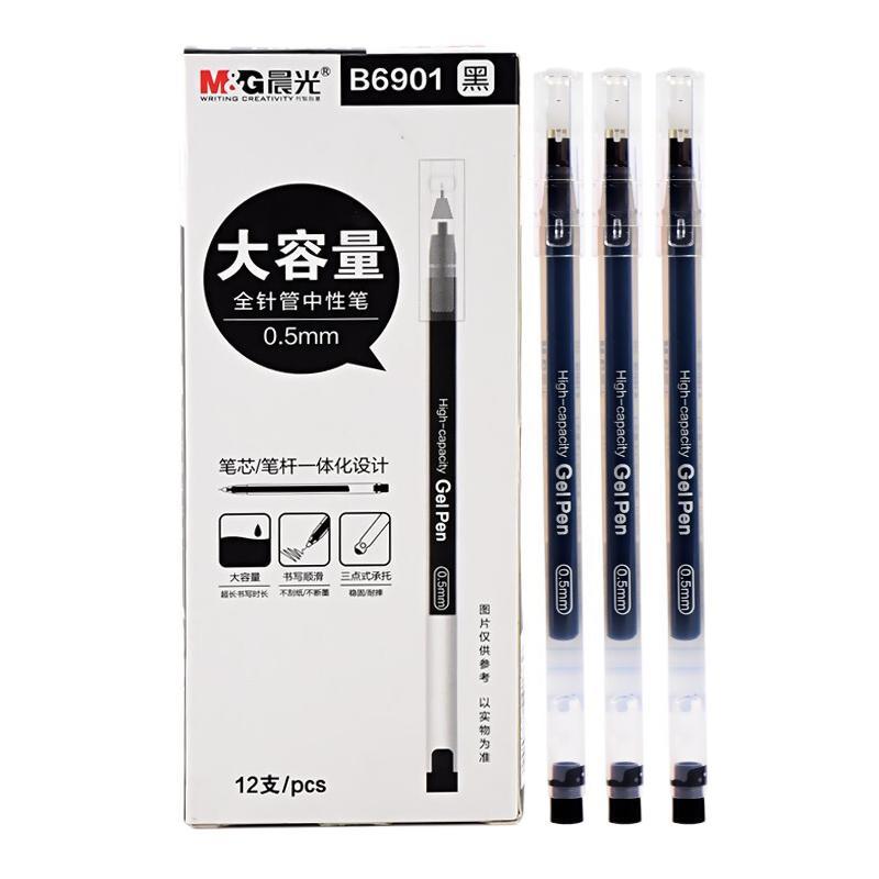 M&G 晨光 AGPB6901 盖帽中性笔 黑色 0.5mm 12支装