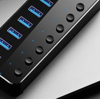 荣胜辉 RSH-518 USB3.0HUB 一分四 1m 黑色