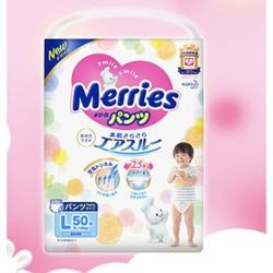 Kao 花王 Merries 妙而舒 拉拉裤 L50片