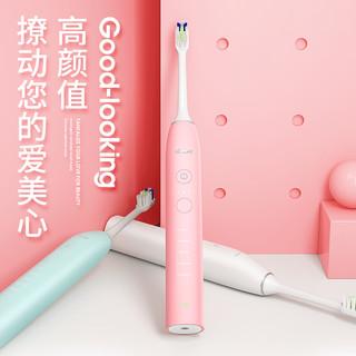 德国jimok电动牙刷成人学生党女生情侣女童全自动充电式抖音同款