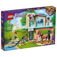 LEGO 乐高  好朋友系列 41446 心湖城宠物诊所