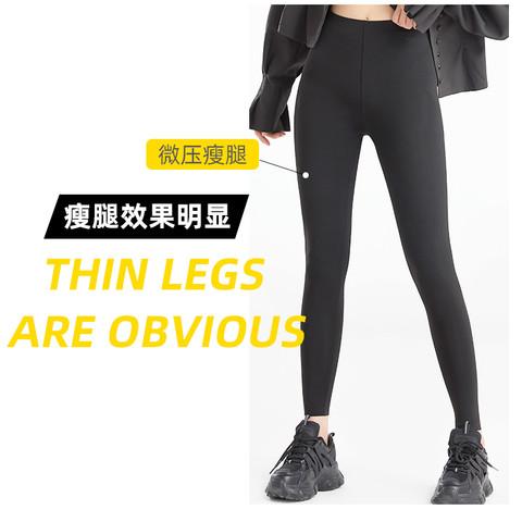 鲨鱼皮打底裤女春夏外穿薄款运动黑色压力液体九分瘦腿芭比瑜伽裤