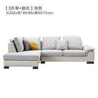 KUKa 顾家家居 1605 小户型布艺沙发 3左单+躺右单