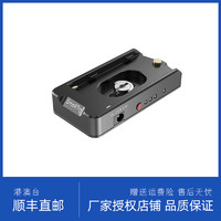 SmallRig斯莫格NP-F电池F970/F750/F550供电底座辅助续航配件2504