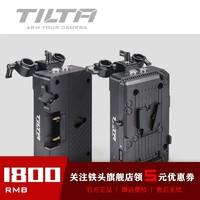 TILTA铁头通用供电系统 - 可适配佳能/索尼/ALEXA MINI等摄影机