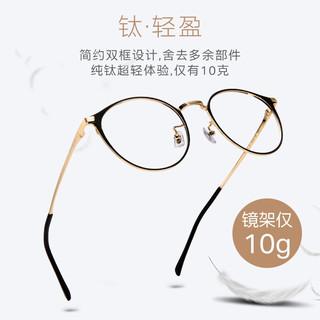 派丽蒙纯钛眼镜架女不规则超轻眼镜框新近视眼镜女复古圆脸多边形金丝镜近视眼镜框男有度数可配变色防蓝光 81704-B3-砂黑框