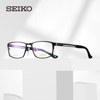 SEIKO精工眼镜 男士商务钛眼镜框 经典全框潮流大脸近视眼镜架HC1009 193黑色