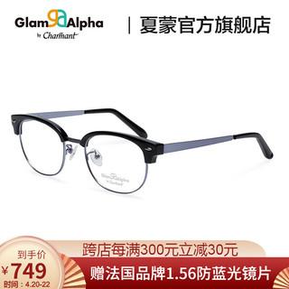 CHARMANT夏蒙眼镜架男士全框复古时尚新潮镜框可配近视  GA38005 BK1/黑色