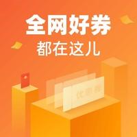 今日好券|4.22上新:京东PLUS会员年卡立减20元;京东微信小程序3元无门槛红包