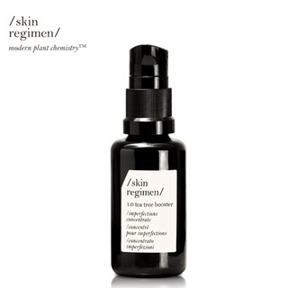 skin regimen 茶树淡瑕精华 25ml(赠 洁面2ml*3+玻尿酸精华2ml+酵母面膜2ml)