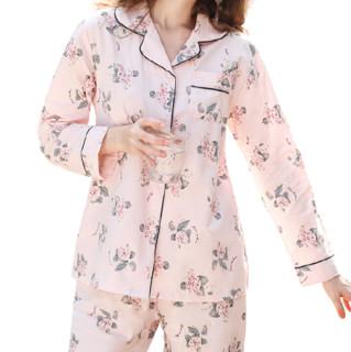 Hodohome 红豆居家 女士睡衣套装 J7J476-1 粉色 160/84A