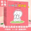 《亲亲小桃子》(全16册)
