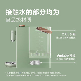 Buydeem/北鼎即热式饮水机家用速热小型台式迷你饮水器全自动S603 白色+水瓶座