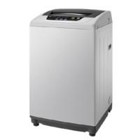LittleSwan 小天鹅 TB55V20 波轮洗衣机 5.5kg 灰色