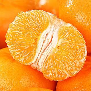 百觅 云南沃柑5kg装 超甜柑橘桔子整箱10斤新鲜水果 5A精品果
