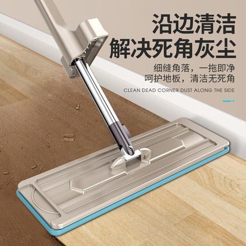 好得来  免手洗平板拖把  干湿两用 吸水神器地拖布净 +1布