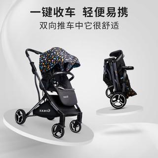 GOKKE 双向婴儿推车高景观可坐可躺轻便折叠宝宝简易小恐龙伞车 梦幻太空