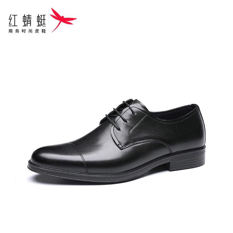 RED DRAGONFLY 红蜻蜓 wta918411 男士休闲皮鞋