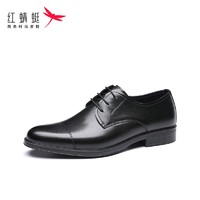 RED DRAGONFLY 红蜻蜓 REDDRAGONFLY/红蜻蜓商务休闲皮鞋wta918411-577587
