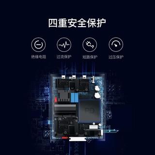 专为iPhone12快充设计,PD20W充电器