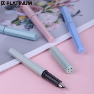 日本白金(PLATINUM)钢笔PQ-300小流星彩色马卡龙色学生练字书写笔升级02EF 极细字 汽水蓝