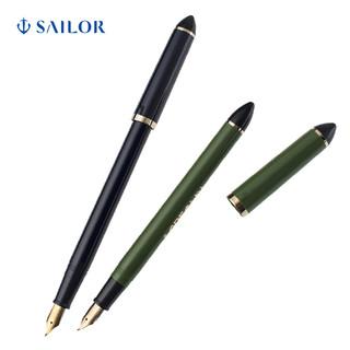 SAILOR 写乐 0127 40°/55°练字用书法美工钢笔